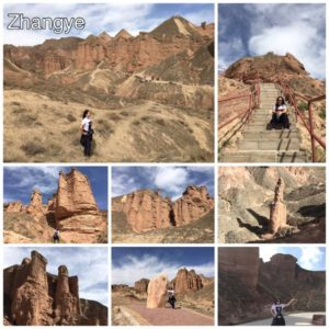 National Geological Park, Zhangye